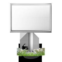 Экран (8 м x 5 м)